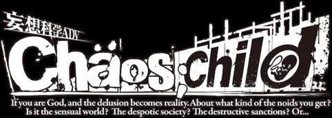 http://chaoschildanime.com/img/chaoschild_logo2.png